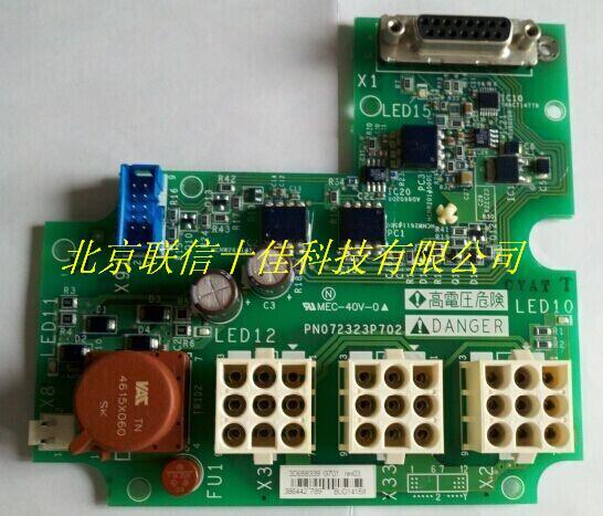 四川泸州EP-4516AB-C3现货厂家直销