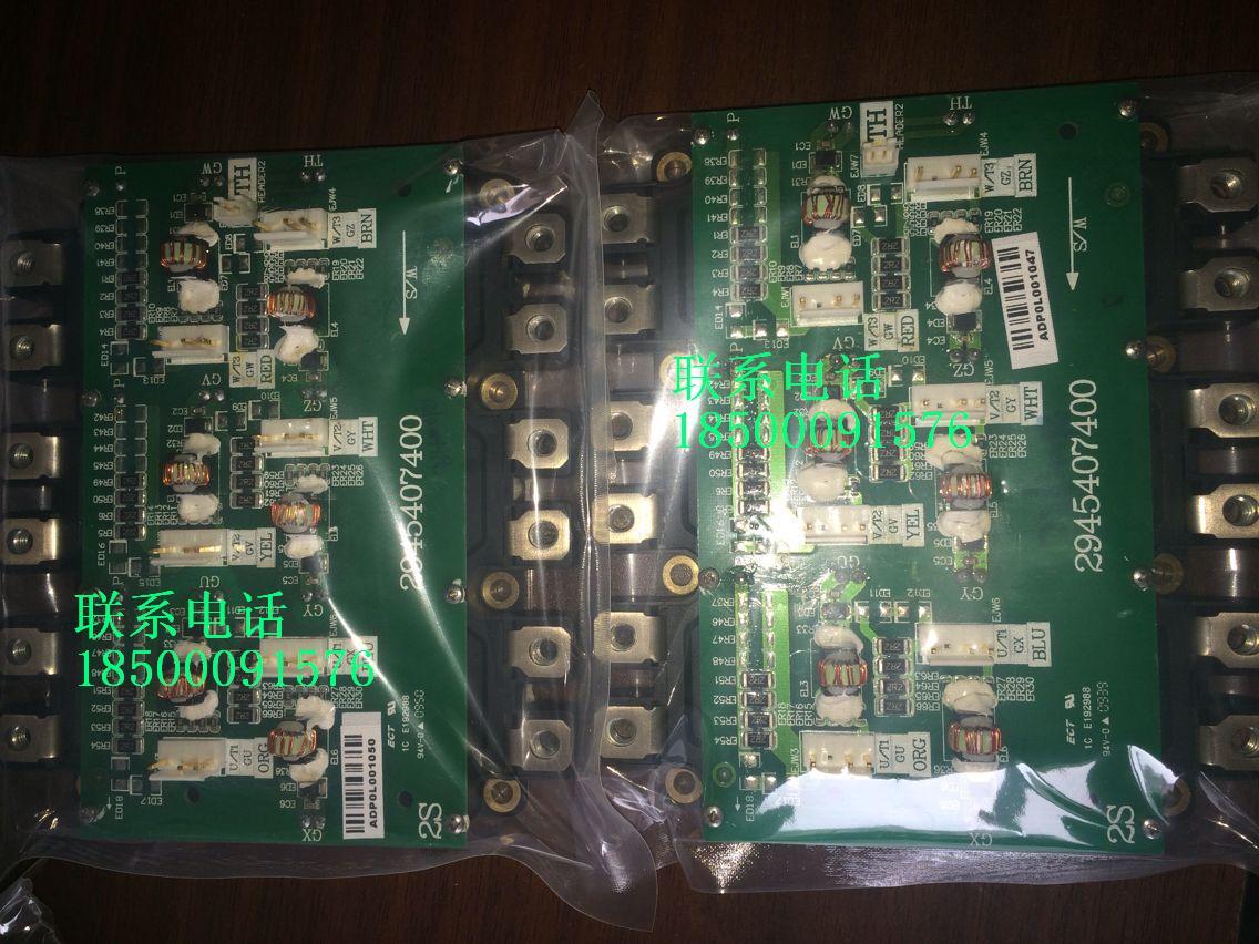 吉安西门子变频器G120电源触发板厂家量大优惠