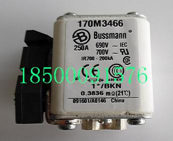 浙江湖州EP-4794D-C5厂家厂家直销