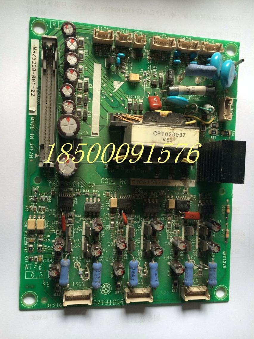 阜新西门子变频器电源触发板价格厂家直销