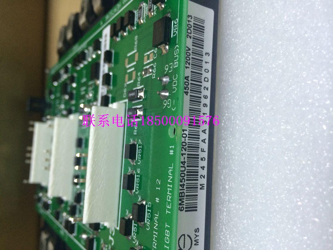 厦门西门子变频器MM440电源触发板规格厂家直销