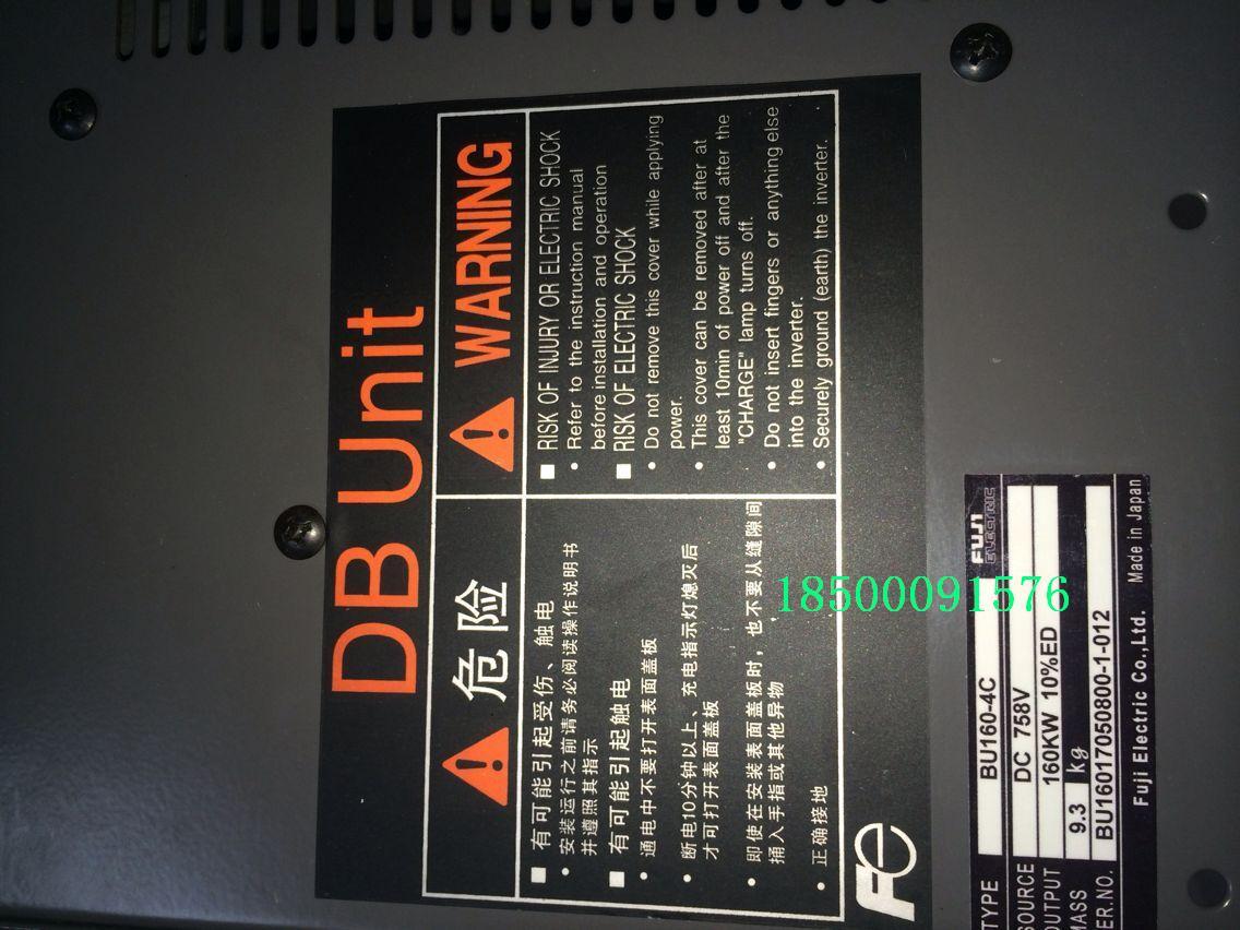 贵州西门子变频器S120驱动板原装量大优惠