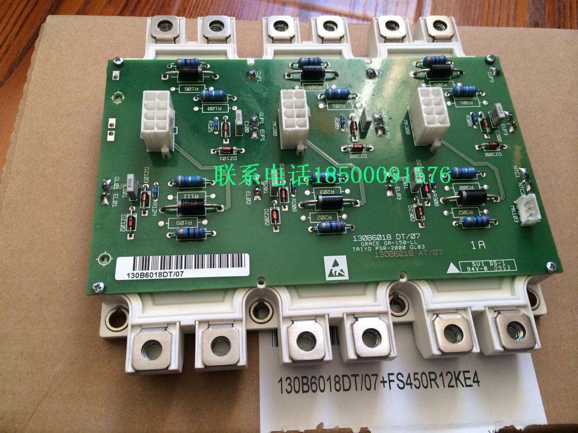 山西大同LM1-PP 11-4现货量大优惠