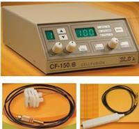 細胞融合儀器 CF150B