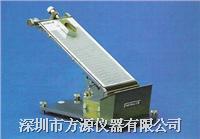 初粘性测试仪 FY-CHZ-1