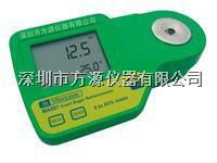 转化糖数显折射仪MA881 MA881