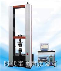 济南试金WDW-10E 微机控制电子式万能试验机 WDW-10E