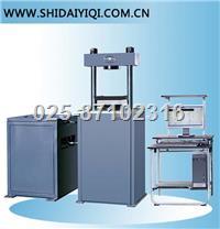YAW-300B微机控制电液水泥压力试验机 YAW-300B