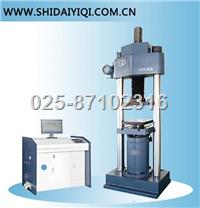 YAW-300/600/1000微机控制电液伺服压力试验机 YAW-300/600/1000