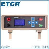 等電位電阻測試儀 ETCR3600