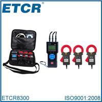 三路交流記錄儀 ETCR8300