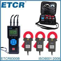 三通道電流記錄儀 ETCR8300B