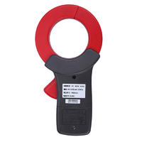 ETCR6800高精度鉗形漏電流表
