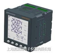 三相电参数测试仪ZW3433C