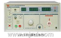 蓝光LK2672C耐压测试仪全系列产品