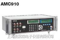 AMC910多功能过程校验仪
