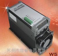 調功器W5系列-標準品 SCR-W5系列