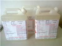 環保助焊劑 ETD-813PF