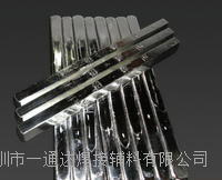 無鉛純錫條 Sn99.9