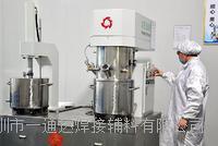錫膏生產設備