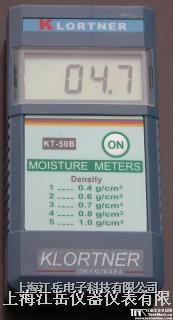 意大利KT-50B水分測濕儀、KT-50B木材水分檢測儀、含水率測試儀 KT 50B (KLORTNER-50B)