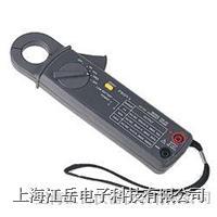 台湾泰仕cm-05低电流交直流钩表 cm-05