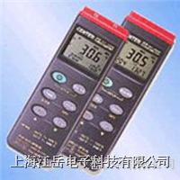 台湾群特  数据温度记录器(温度计) CENTER-306