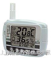 台湾衡欣 记忆式大屏幕温湿度计 AZ8806/AZ8808