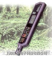 臺灣衡欣 筆式溫濕度計  AZ8708