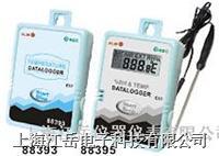 台湾衡欣 温度/湿度记录仪 AZ88393/AZ88394/AZ88395