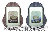 台湾衡欣 温度记录仪(带显示) AZ8828