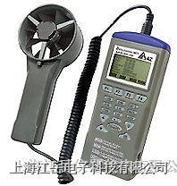 臺灣衡欣 記憶式溫度/濕度/風速/風量儀 AZ9861