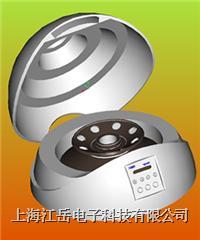托莫斯 微型迷你离心机,进口微型迷你离心机,进口离心机 Super MiniStar