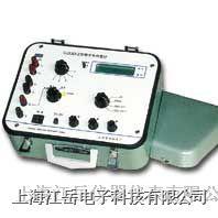 上海精密 數字電位差計 UJ33D-3