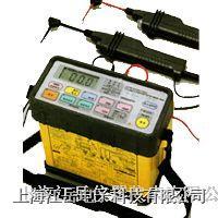 日本共立 多功能測試儀 6020/6030