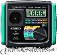日本共立 手持式多功能電氣測量儀 6201