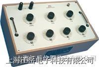 天水長城電工 直流多值電阻器  ZX54A