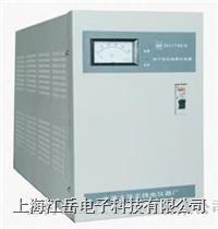 1KVA交流穩壓電源 DH1742-1型