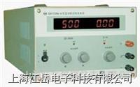 北京大华  直流稳压稳流电源 DH1724A系列