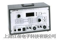 美國Megger  100A 直流電阻測試儀  M400