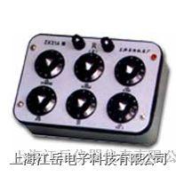 上海精密  直流电阻箱  ZX21