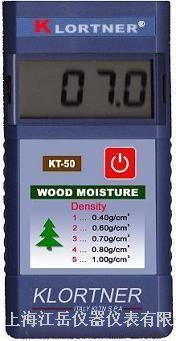 意大利KT-50木材水分测试仪|意大利KT-50木材含水率测试仪|意大利KT-50木材测湿仪|意大利KT-50木材水份测试仪 KT-50