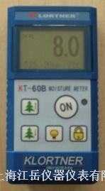 意大利克洛特纳KT-50木材水分测试仪/意大利克洛特纳KT-感应式木材含水率仪/意大利克洛特纳KT-50感应式木材测湿仪/意大利克洛特纳KT-50木材水分检测仪 KT-60B