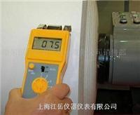 FD-G1高周波纸张水分仪 FD-G1纸张水分仪 FD-G1感应式纸张水分仪 FD-G1纸张含水率仪、FD-G1纸张水分测试仪 FD-G1