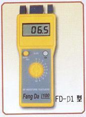 FD-D1纺织原料水分仪|FD-D1布料测湿仪|FD-D1布匹水分测定仪、FD-D1纺织原料含水率测试仪、FD-D1纺织原料水份检测仪FD-D1纺织原料含水率仪 FD-D1