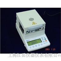 DS103卤素水分测定仪 DS103
