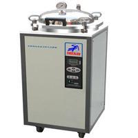 LDZX-50FB翻盖式自动型不锈钢立式压力蒸汽灭菌器  LDZX-50FB