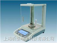 电子分析天平 FA2004/FA2104/FA2204/FA1004/FA1204/FA1104