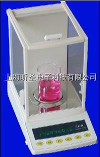 万分之一电子分析天平FA2004(210g/0.1mg)上海海康万分位电子分析天平 FA2004