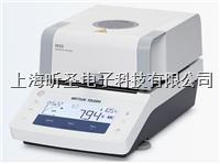 为你介绍梅特勒托利多卤素快速水分测定仪/检测仪/测量仪HE53卤素快速水份测定仪/检测仪/测量仪 HE53